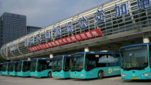 Shenzen electric buses